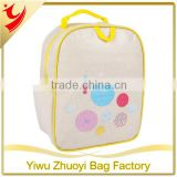 Coated Llinen Yellow Polkadot Little Kid Backpack with Two Side Insulated Pockets for Drink Bottles