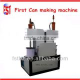 open/close metal barrel making combination machine