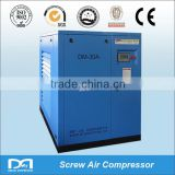 7.5kw~250KW 8bar industrial air cooling stationary twin rotry screw Airbrush Compressor for painting