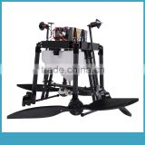MMC F4 Long Flight Time cheapest agriculture pesticicde micro aircraft UAV/drone crop sprayer duster