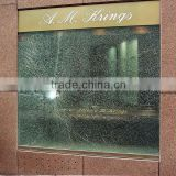 Northglass 13mm to 70mm thickness,USA NIJ Standard bullet resistant panel,bulletproof glass