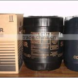 Factory price atlas air filter compressed air compressor parts doosan air filter air oil separator 1615943680