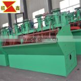 China ISO9001 Certification High Quality mining machinery SF flotation machine for gold and ore