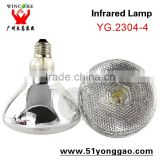 Highly quality waterproof infrared heat lamp in livestock farm