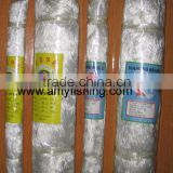 china nylon multifilament fishing net PE fishing nets Twines Ropes fishing nets twine and rope