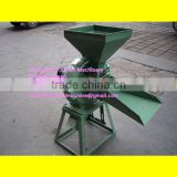 hand grain mill/small maize milling machine