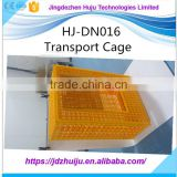 Easy clean plastic poultry cage for transport of chicken/chicken transport cage HJ-DN016