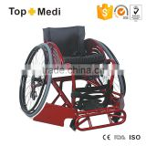 TOPMEDI Sport wheelchair series rugby offensive for handicapped and disabled