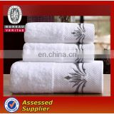 Five star hotel supplies cotton luxury bath sets hotel towel