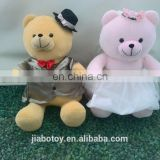 Teddy Bear toy plush teddy wedding dress with Couple in valentines day