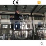 Liquid Washing Homogenizer Mixer /Chemical Mixing Tank /Shampoo ,liquid soap making machine