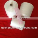 ptfe teflon sewing thread100% spun polyester yarn for sewing thread wholesale
