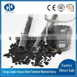 Gongyi Huiyuan High Quality and Hot Sale Coconut Shell Granular Activated Carbon