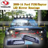 Manufactury price rearview mirror shell for Ford with LED signal lights Raptor F150