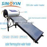 150L CE certificate 1.5KW electric booster vitreous stainless steel water tank flat pressurized thermosiphon solar water heater