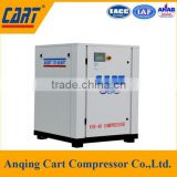 VSB-40 Industrial silent inverter air compressor 10 bar 154 cfm air compressor air cooling