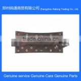 Brake shoe manufacturing process Yutong bus brake shoe lining