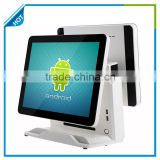 15 inch android dual screen pos system all in one pos system for retail industry android pos system all in one (Gc066)