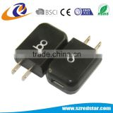 Fashionable US Plug Travel Charger with Logo Lighting
