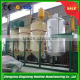crude cottonseed/sunflower seed/palm/coconut/soybean oil refinery plant