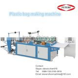 S Polythene small plastic bag making machine                                                                         Quality Choice