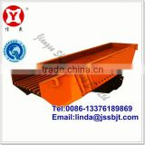 Magnetic Vibrating Feeder