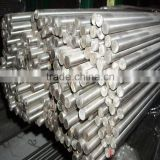 thin wall 1.2MM 8K BA Hot Rolled 201/202 stainless steel rod                                                                         Quality Choice