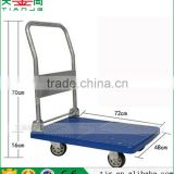 Foldable Hand Cart PLA150YDX Metal Wheel Hand Push Cart Luggage Platform Cart