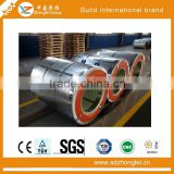 Manufacturing aluminium roll price! Galvanized coating aluminium roll! Stainless steel coil