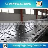 black Factory directly sale durable ground protection mat/Light duty plastic mat/HDPE construction road mat