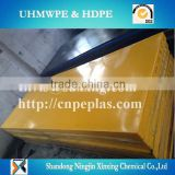 Flame retardant uhmwpe sheet/uhmwpe sheet for industry/plastic engineering mould pe product