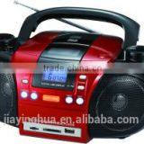 2016 Fashion boombox protable mp3/dvd/cd player with usb/fm radio