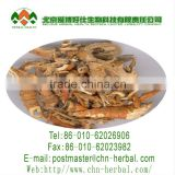reduce blood pressure high quality natural plant extract 10:1 (%) White Mulberry Root-bark Extract