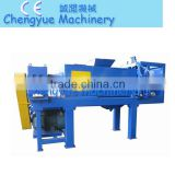 High efficiency Dryer For Plastic recycling Bags film
