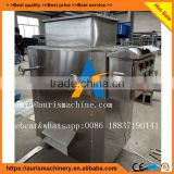 Stainless steel cacao/cocoa bean peeling shelling machine on sale