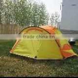 1.4X2.1M new round top travel lightweight tent