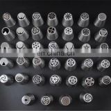 57 Styles Russian Tulip Flower Icing Piping Nozzles Cake Decoration Tips Baking Toolcoration Tips Tool