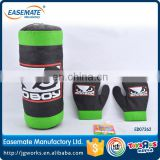 OUTDOOR CHILDRENS ACTIVITY PUNCH BAG MITTS GLOVES KIT KID'S BOXING SET