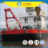 China Highling Multi-function Service Work Boat HL-S300 with low price in stock