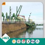 HID Brand Clay Emperor Multifunction Work ship backhoe dredger