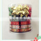 Luxury Accessory Pack Star Shape and Spool ,Family decoration, wedding decoration/star bow