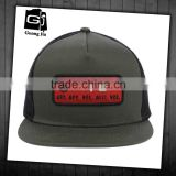 High quality trucker cap customized 5 panel 2d embroidery patch mesh snapback hat