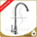 SSNE001 Stainless Steel Cold Water Designer Kitchen Taps                                                                         Quality Choice