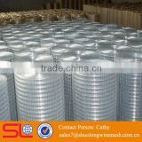 rebar filled black welded wire fence mesh panel