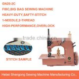 SHENPENG GN20-2C hot sale woven sack sewing machine                                                                         Quality Choice