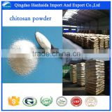 HOT SALE!!!ISO factory supply water soluble Chitosan 9012-76-4 with reasonable price and fast delivery