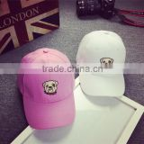 Wholesale New Style Custom Baseball Embroidered Hats High Quality Unisex Flexfit Baseball Caps