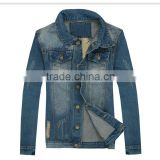 factory china New model men five star ripped patch jeans denim jacket outer coat                                                                                                         Supplier's Choice