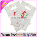 yason three layer resealable plastic bags transparent plastic bag in box contains with two valve striped color t-shirt plastic b