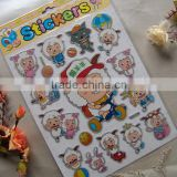Eco-friendly Non-toxic kids DIY cute cartoon 3D puffy sticker,Room deocr 3D puffy sticker